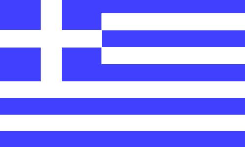 Griechisch lernen in Passau